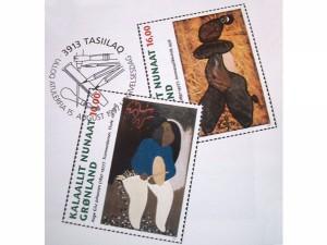 Gitz' Grønlandske frimærker - 15. aug. 1997